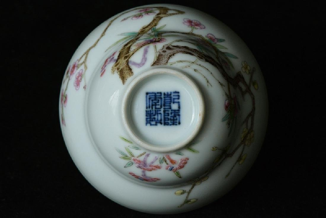 $1 Chinese Porcelain Cup Qianlong Mark & Period - 9