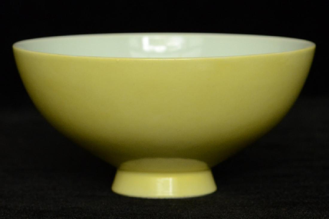 $1 Chinese Porcelain Bowl Qianlong Mark & Period