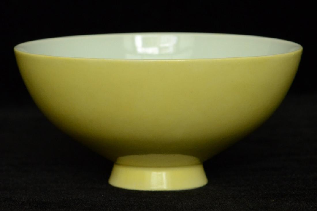 $1 Chinese Porcelain Bowl Qianlong Mark & Period - 2