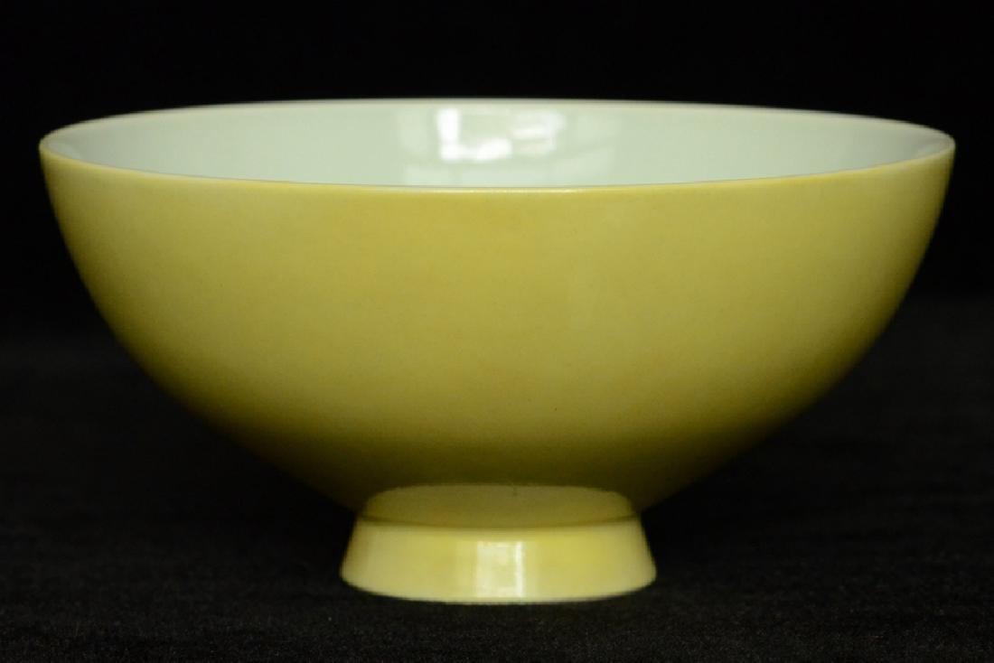 $1 Chinese Porcelain Bowl Qianlong Mark & Period - 3