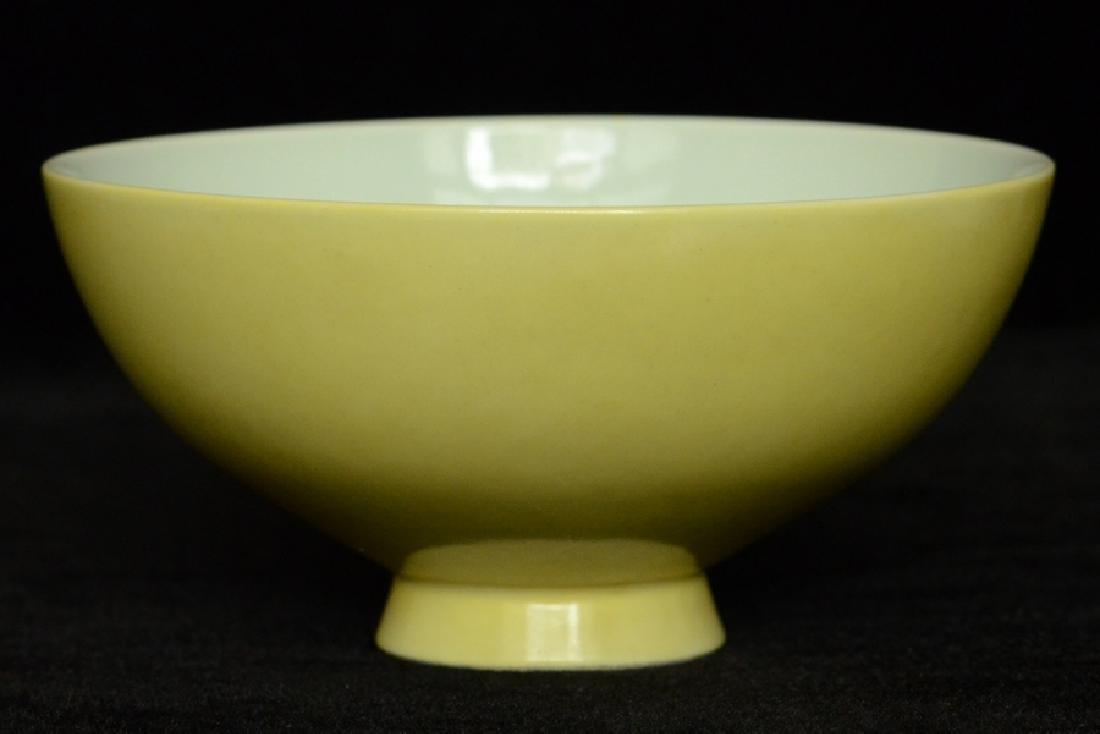 $1 Chinese Porcelain Bowl Qianlong Mark & Period - 4