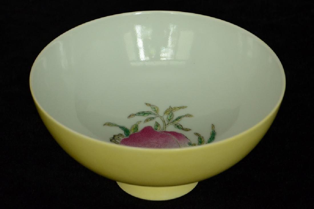 $1 Chinese Porcelain Bowl Qianlong Mark & Period - 7