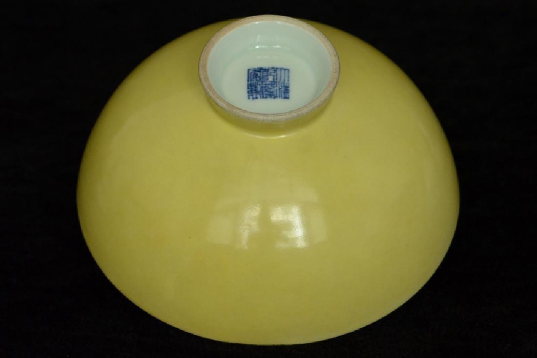 $1 Chinese Porcelain Bowl Qianlong Mark & Period - 8
