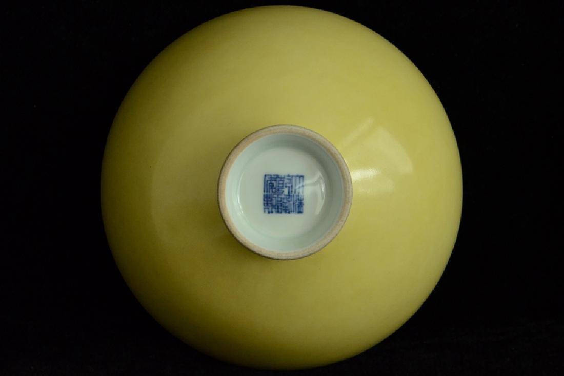 $1 Chinese Porcelain Bowl Qianlong Mark & Period - 9