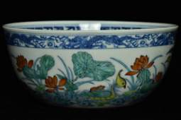 $1 Chinese Doucai Bowl Daoguang Mark and Period