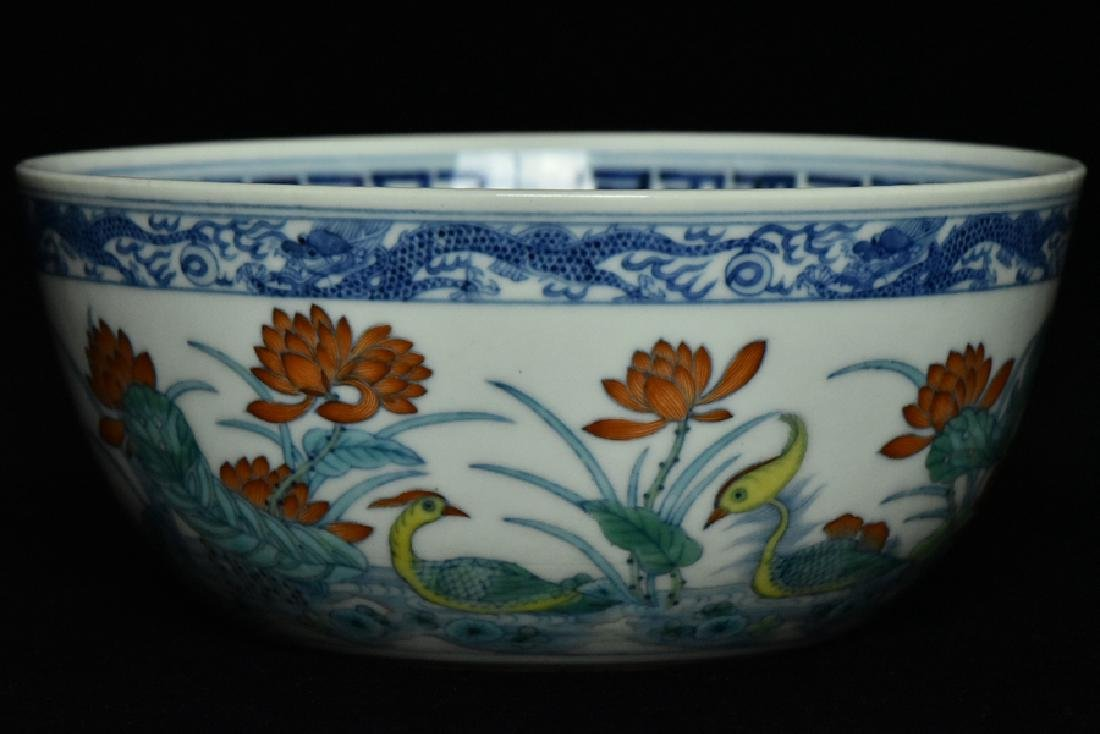 $1 Chinese Doucai Bowl Daoguang Mark and Period - 2