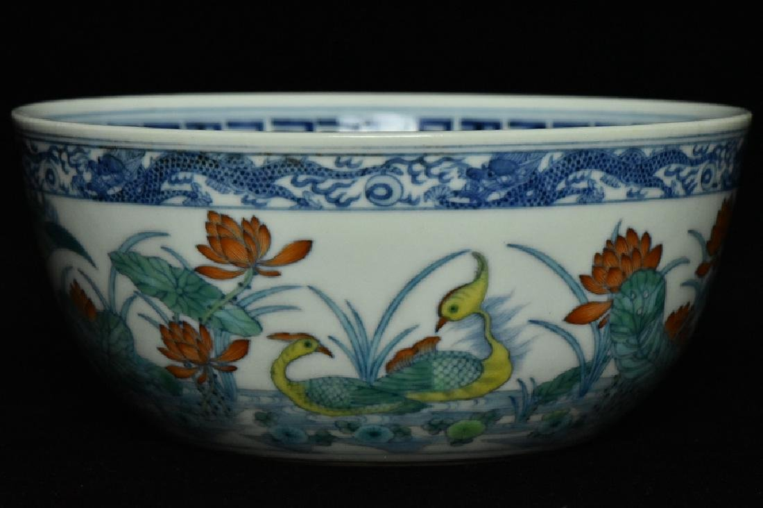 $1 Chinese Doucai Bowl Daoguang Mark and Period - 3
