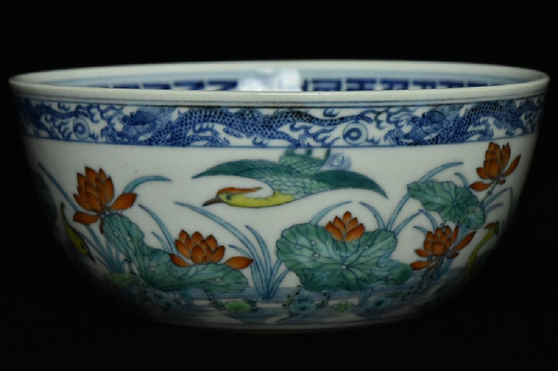 $1 Chinese Doucai Bowl Daoguang Mark and Period - 4