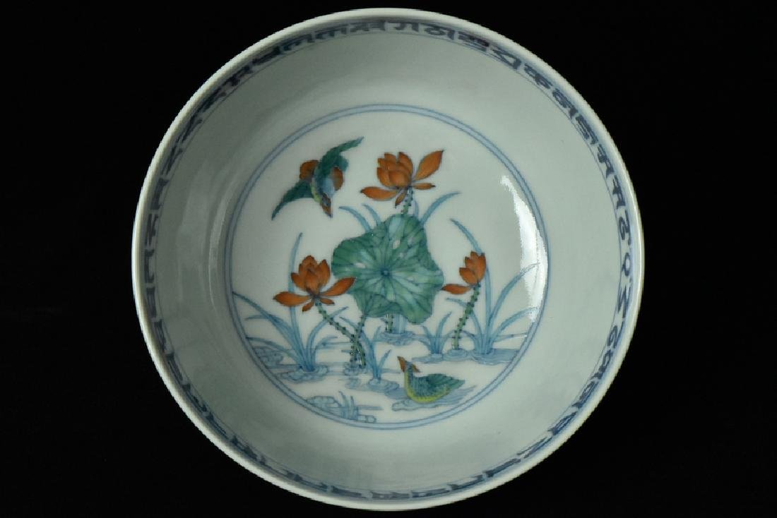 $1 Chinese Doucai Bowl Daoguang Mark and Period - 5