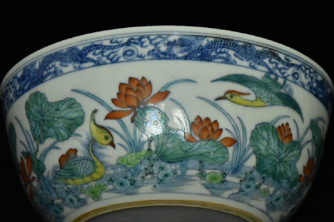 $1 Chinese Doucai Bowl Daoguang Mark and Period - 6
