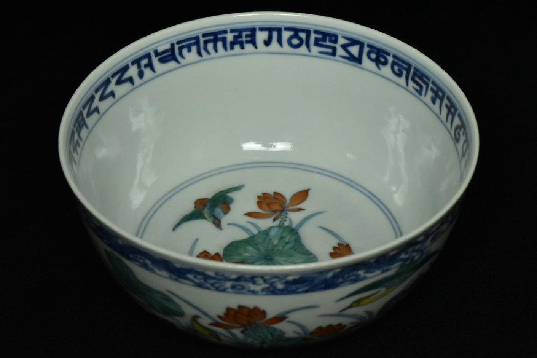 $1 Chinese Doucai Bowl Daoguang Mark and Period - 7