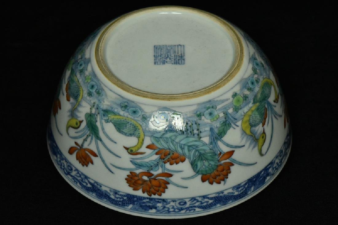 $1 Chinese Doucai Bowl Daoguang Mark and Period - 8
