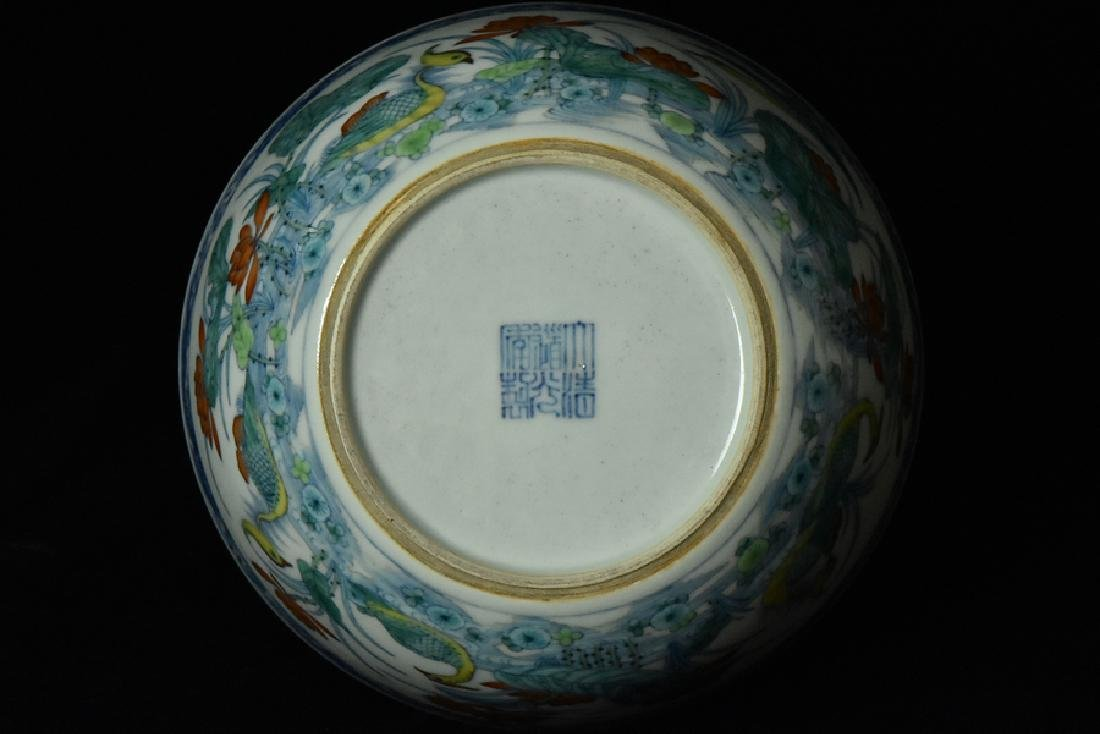 $1 Chinese Doucai Bowl Daoguang Mark and Period - 9