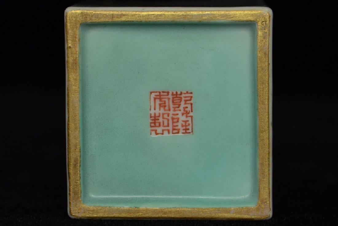 $1 Chinese Brush Pot Qianlong Mark and Period - 10
