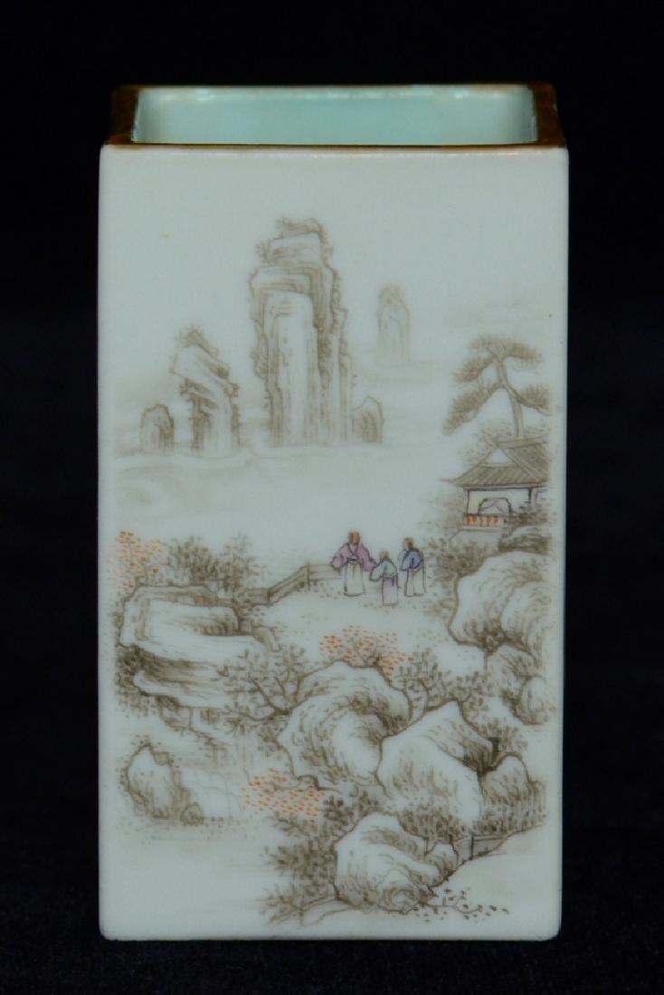 $1 Chinese Brush Pot Qianlong Mark and Period