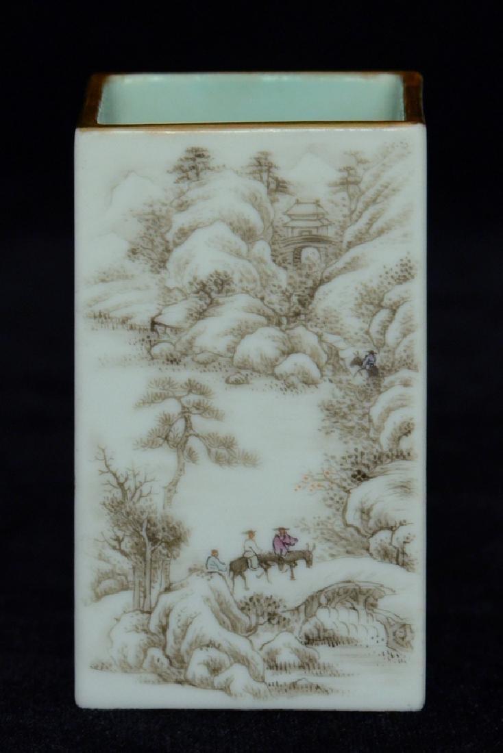 $1 Chinese Brush Pot Qianlong Mark and Period - 2