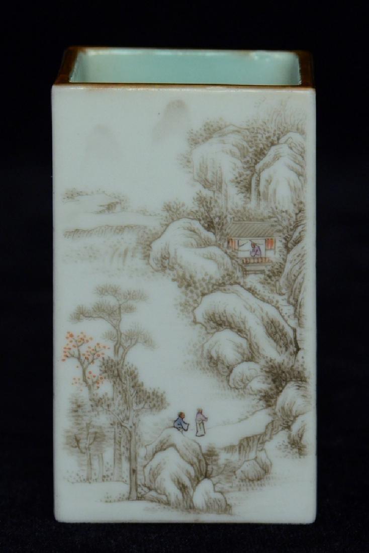 $1 Chinese Brush Pot Qianlong Mark and Period - 4