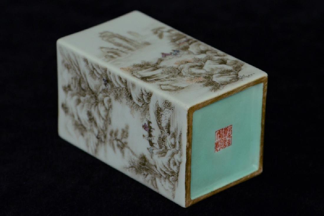 $1 Chinese Brush Pot Qianlong Mark and Period - 9