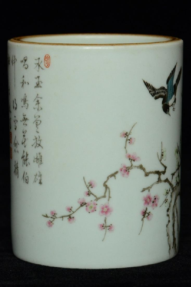 $1 Chinese Porcelain Brush Pot 18th C - 2