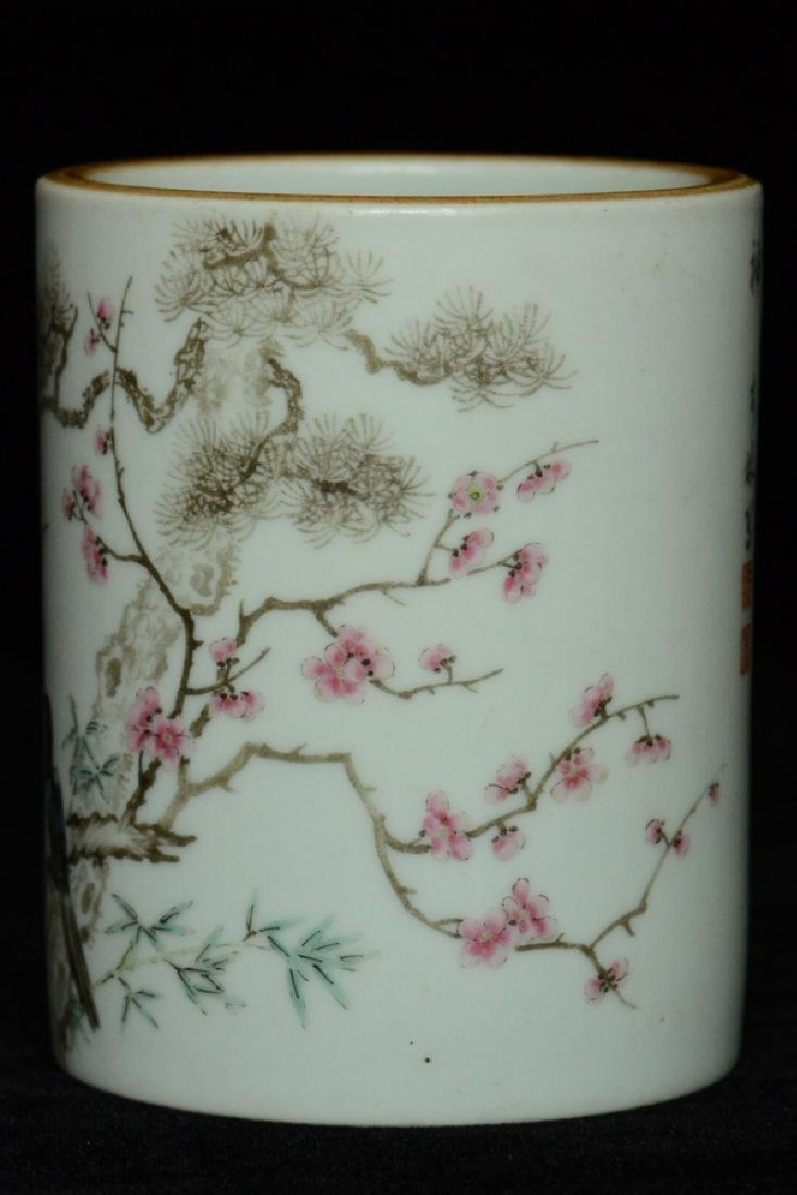 $1 Chinese Porcelain Brush Pot 18th C - 4