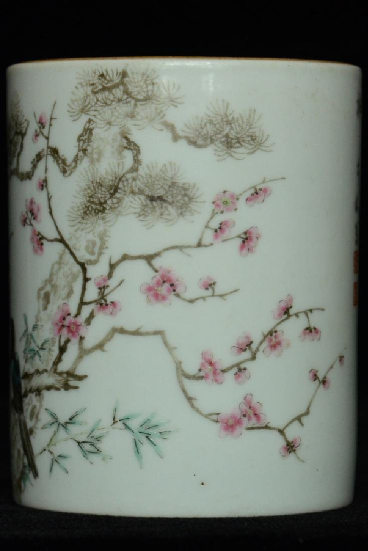 $1 Chinese Porcelain Brush Pot 18th C - 7
