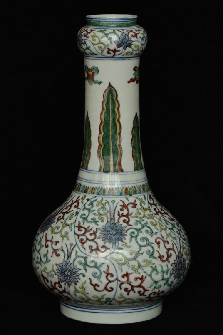 $1 Chinese Doucai Porcelain Vase Wanli Mark