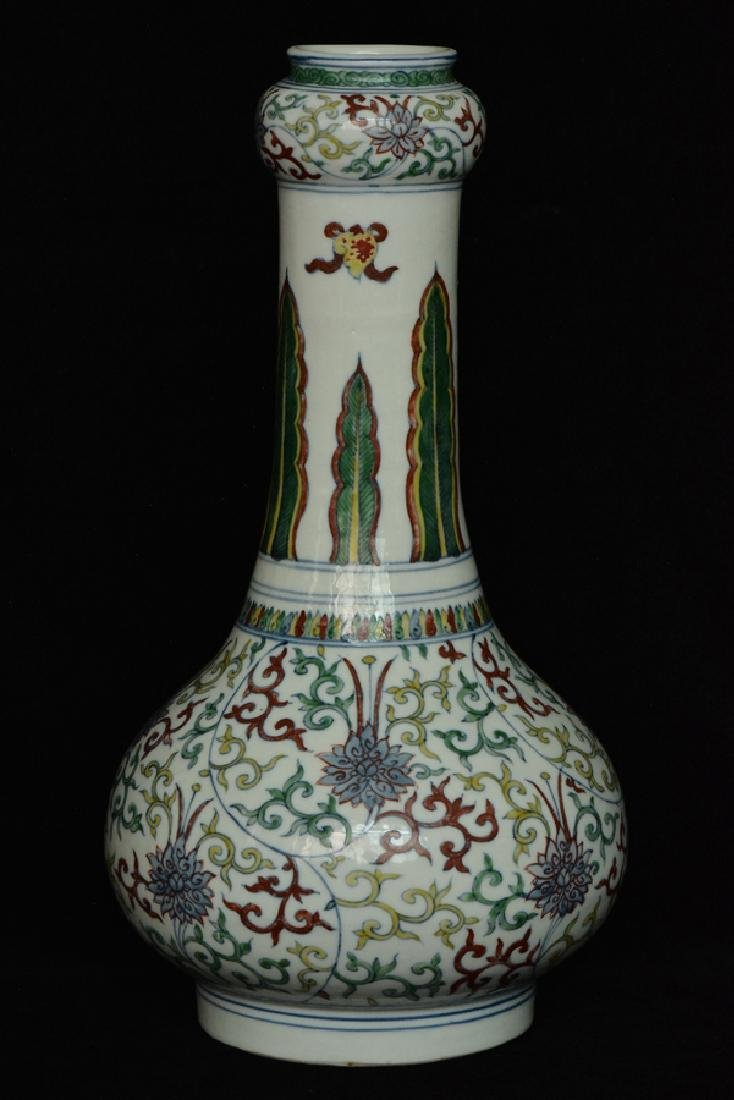 $1 Chinese Doucai Porcelain Vase Wanli Mark - 3
