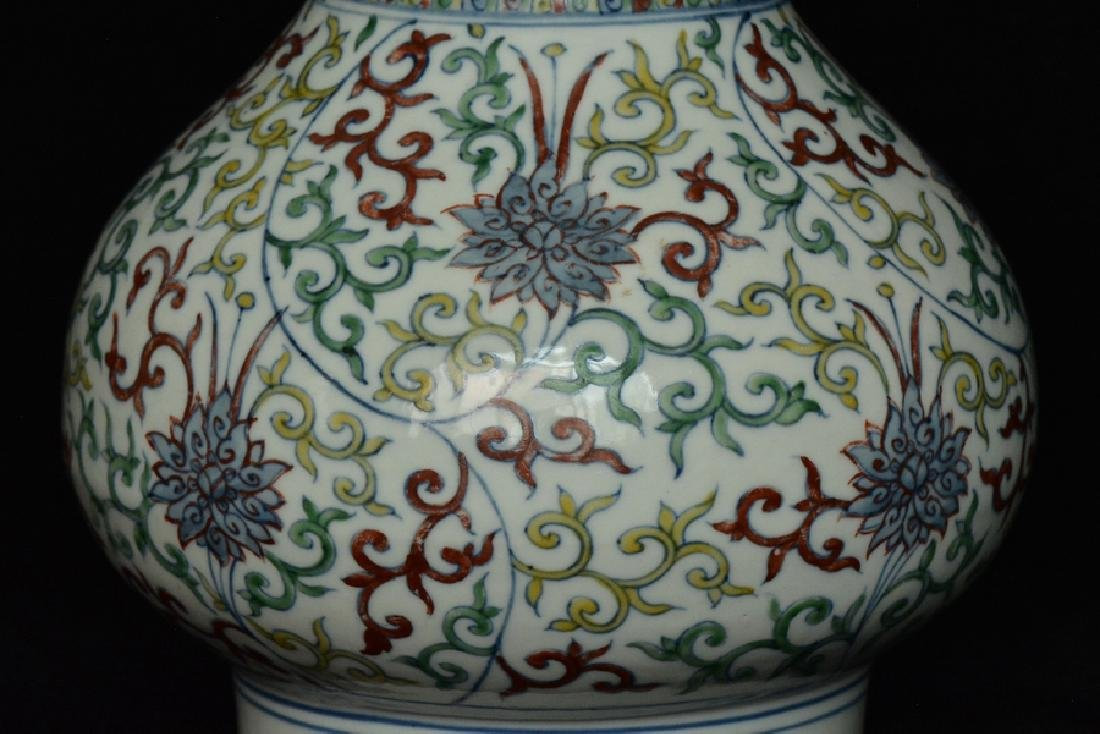 $1 Chinese Doucai Porcelain Vase Wanli Mark - 5