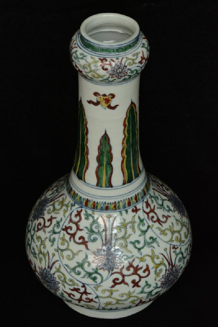 $1 Chinese Doucai Porcelain Vase Wanli Mark - 7