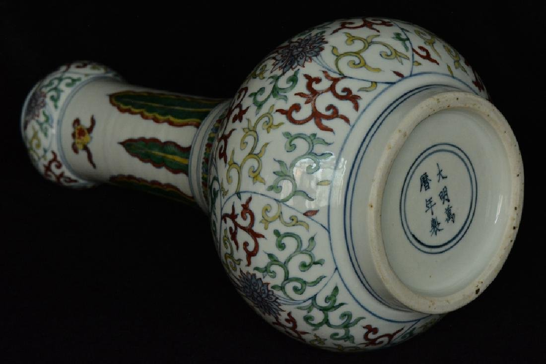 $1 Chinese Doucai Porcelain Vase Wanli Mark - 8