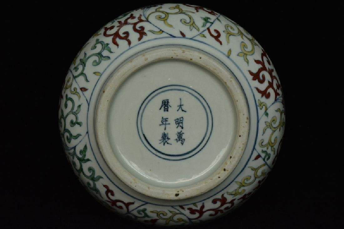 $1 Chinese Doucai Porcelain Vase Wanli Mark - 9