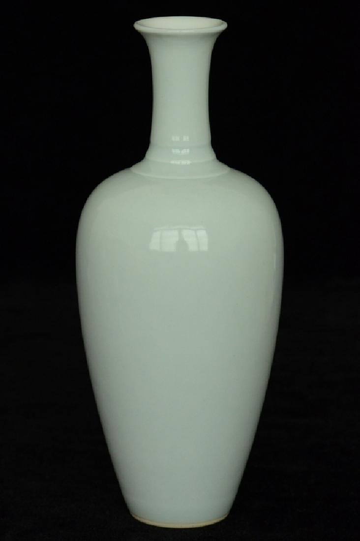 $1 Chinese Porcelain Vase Kangxi Mark - 2