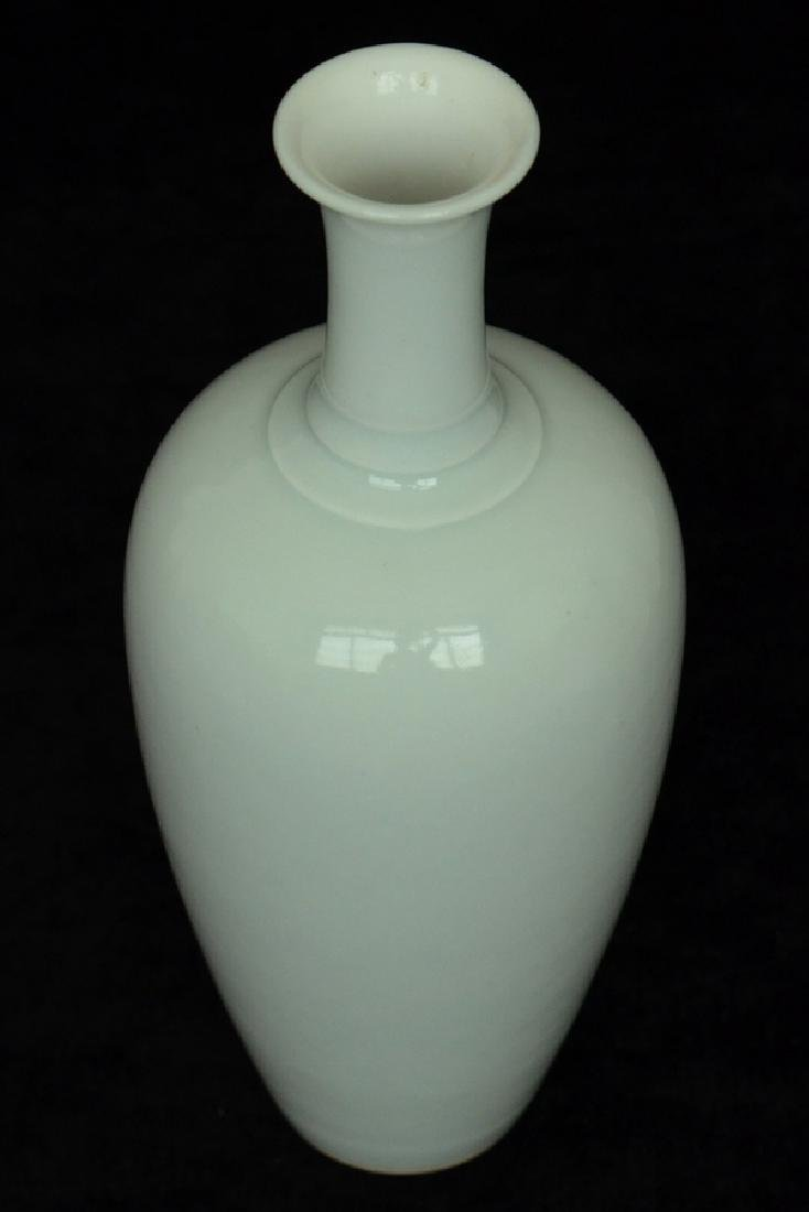 $1 Chinese Porcelain Vase Kangxi Mark - 7