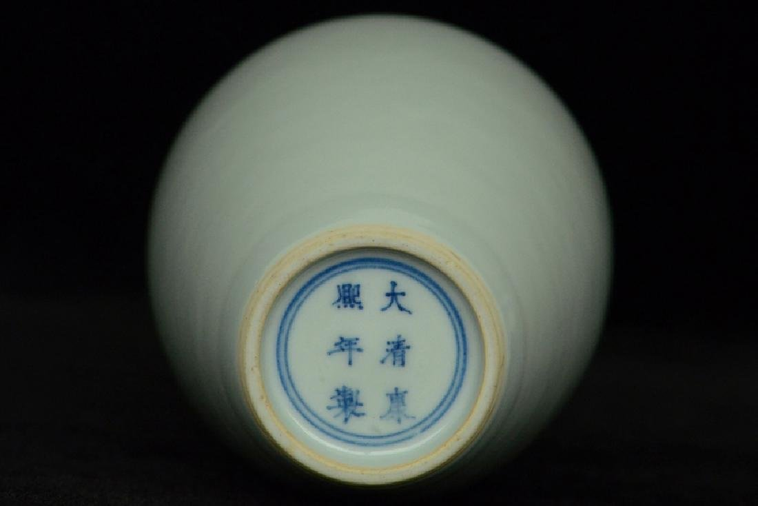 $1 Chinese Porcelain Vase Kangxi Mark - 9