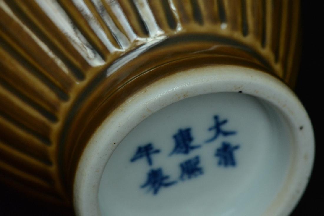 $1 Chinese Porcelain Vase Kangxi Mark - 10