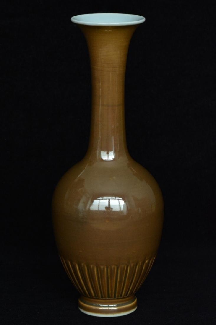 $1 Chinese Porcelain Vase Kangxi Mark