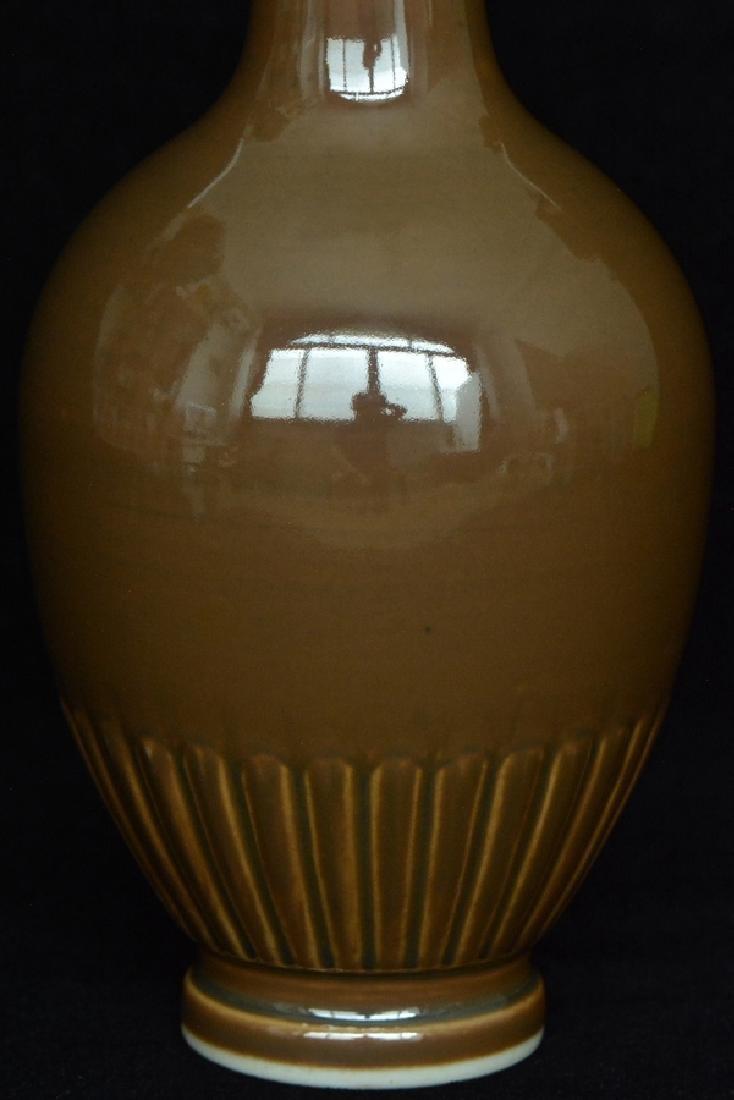 $1 Chinese Porcelain Vase Kangxi Mark - 6