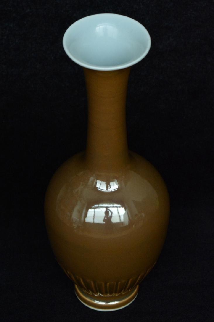 $1 Chinese Porcelain Vase Kangxi Mark - 7