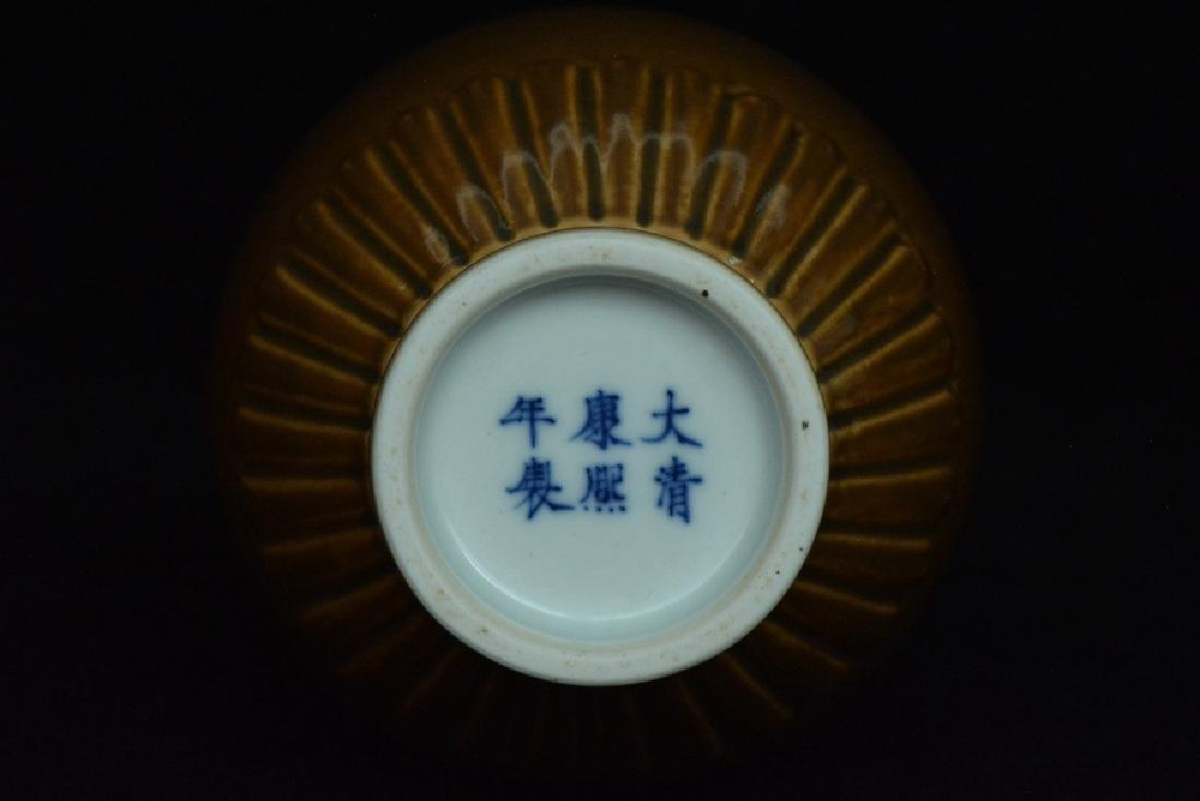 $1 Chinese Porcelain Vase Kangxi Mark - 9