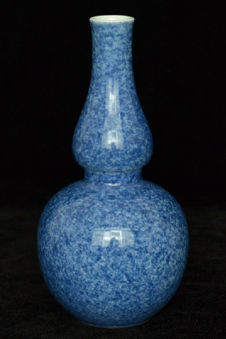 $1 Chinese Porcelain Vase - 2
