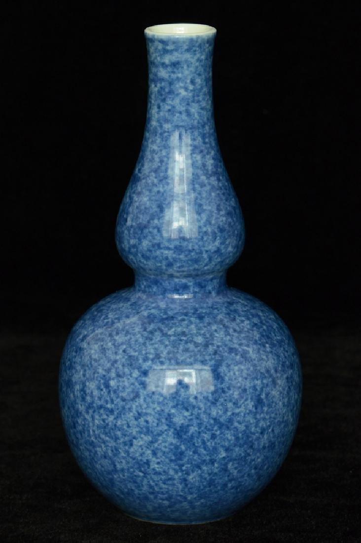 $1 Chinese Porcelain Vase - 3