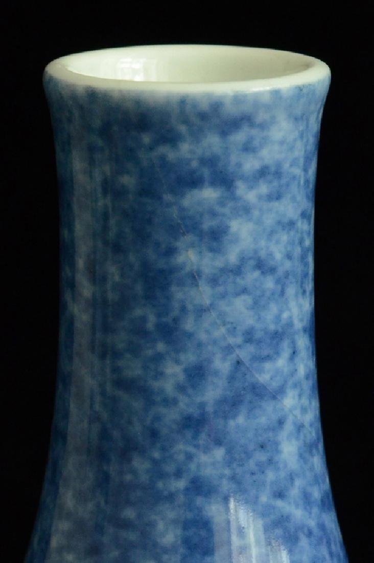 $1 Chinese Porcelain Vase - 5