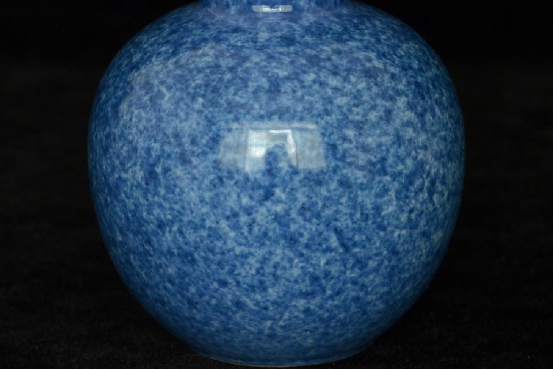 $1 Chinese Porcelain Vase - 6
