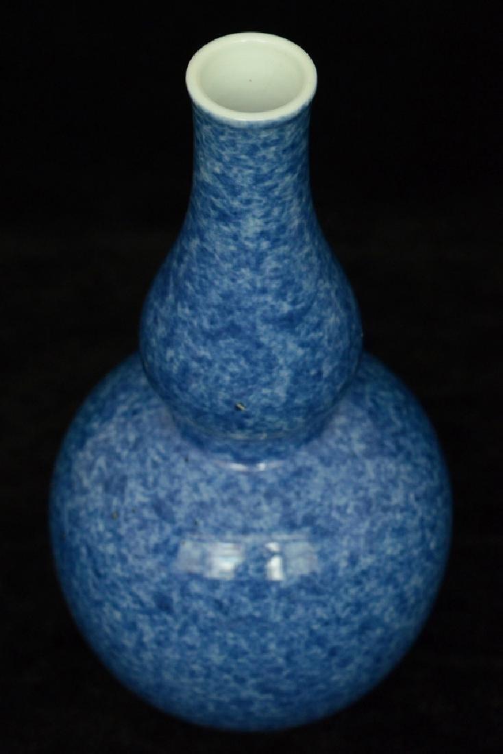 $1 Chinese Porcelain Vase - 7