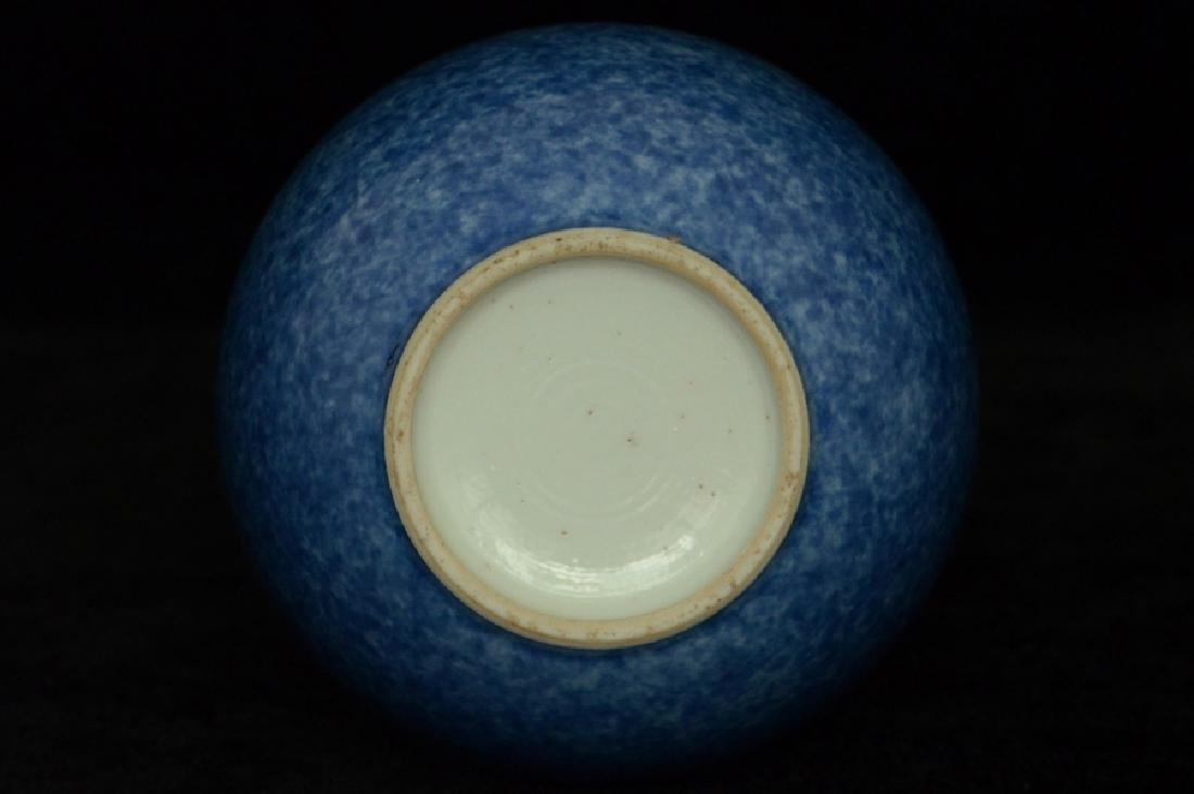 $1 Chinese Porcelain Vase - 9