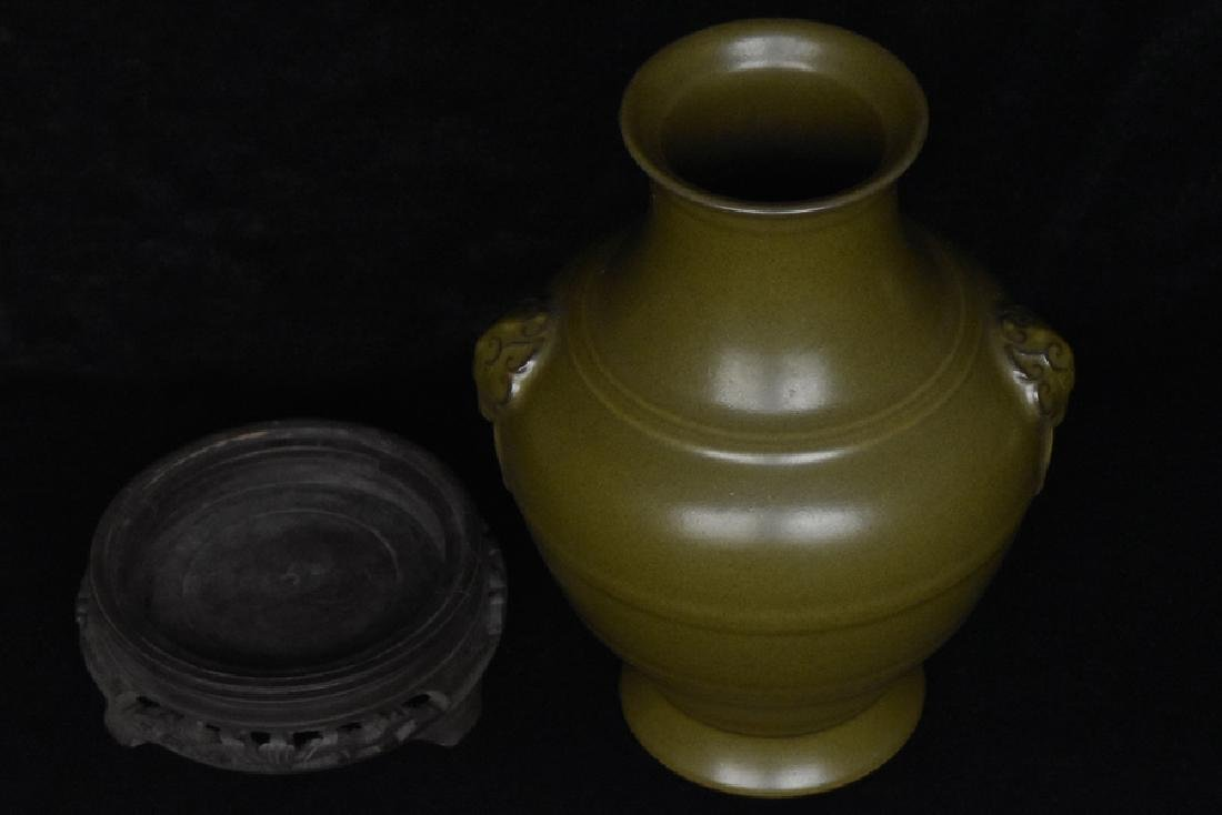 $1 Chinese Vase Qianlong Mark and Period & Stand - 6