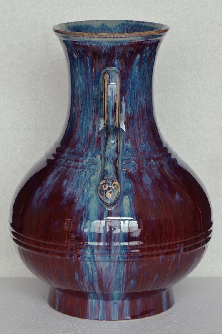 $1 Chinese Porcelain Vase Yongzheng Mark & Period - 2