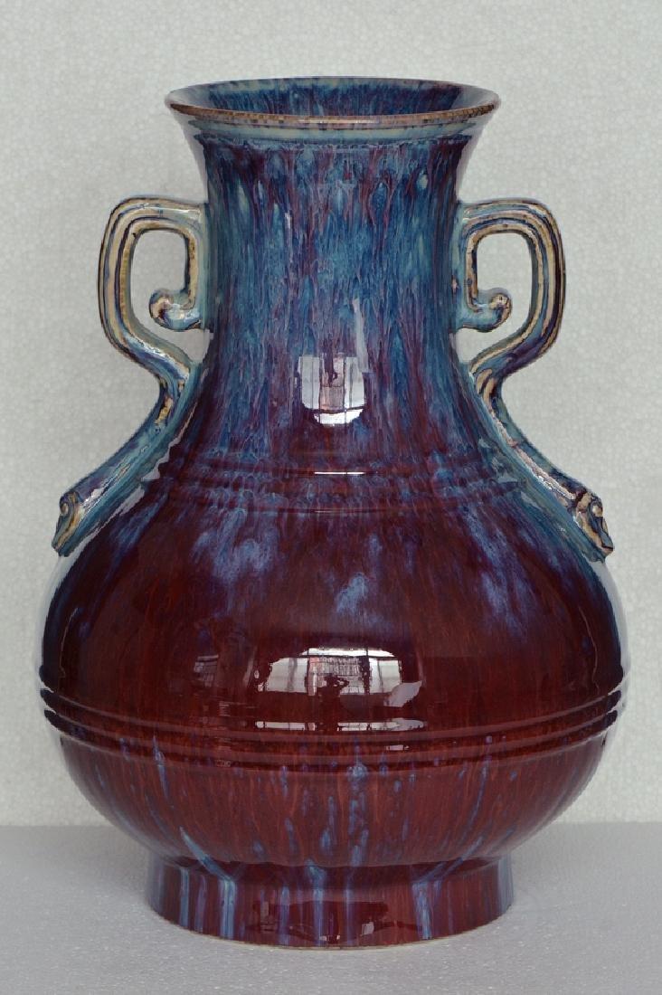 $1 Chinese Porcelain Vase Yongzheng Mark & Period - 3