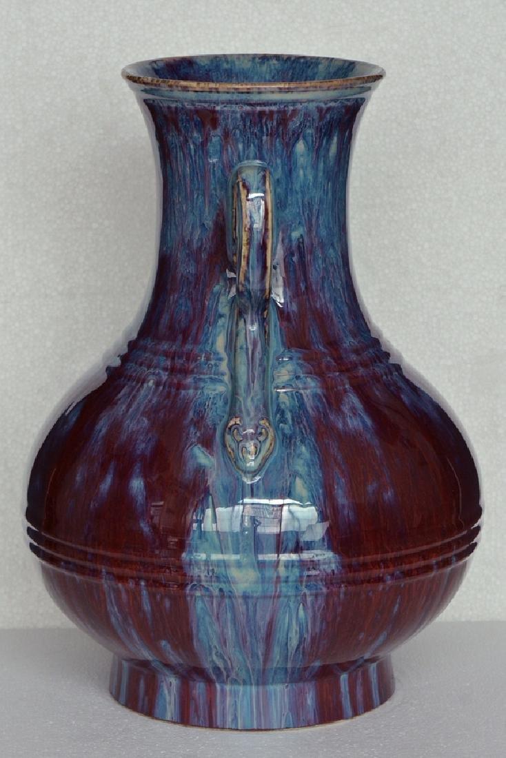$1 Chinese Porcelain Vase Yongzheng Mark & Period - 4