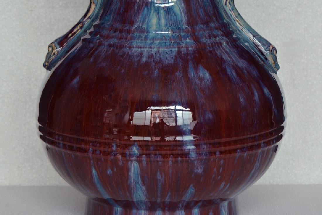 $1 Chinese Porcelain Vase Yongzheng Mark & Period - 5